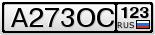 nom_%25C0273%25CE%25D1_123.png