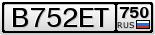 nom_%25C2752%25C5%25D2_750.png