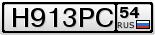 Удаление ржавчины (Цинкор-Авто) - Кузов - nom_%25CD913%25D0%25D1_54