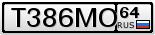 nom_%25D2386%25CC%25CE_64.png