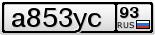 Контрактные запчасти и расходники на Daihatsu YRV и др. (отправка в регионы) - Запчасти и аксессуары - nom_%25E0853%25F3%25F1_93