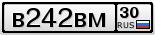 nom_%25E2242%25E2%25EC_30.png