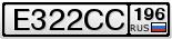 """Автомобильные номера"""" border=""""0"""