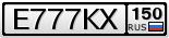Генератор авто номеров, российские и украинские номера