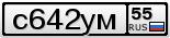 nom_%F1642%F3%EC_55.png