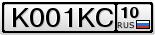 http://line4auto.ru/nomer/nom_K001KC_10.png