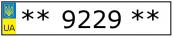 [Зображення: nomua_%252A%252A_9229_%252A%252A.png]