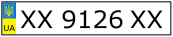 [Зображення: nomua_%D5%D5_9126_%D5%D5.png]