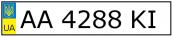 """Генратор авто номеров"""" border=""""0"""
