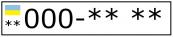 [Зображення: nomuaold_%252A%252A_000-%252A%252A%2B%252A%252A.png]