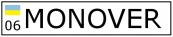nomuaold_06_MONOVER.png